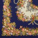 Рябиновые бусы 1193-14, павлопосадский платок шерстяной с шелковой бахромой, фото 2
