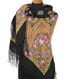 Мгновение 1106-18, павлопосадский платок шерстяной с шелковой бахромой, фото 3