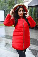 Зимняя удлиненная куртка с искусственным мехом на капюшоне