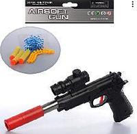 Детское игрушечное оружие 301-1, водяные пули, 34 см. Пистолет 301-1.