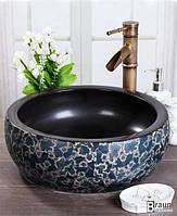 Накладной Умывальник раковина в ванную комнату 0008 синий / черный