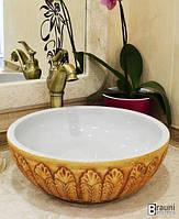 Умывальник чаша керамический на столешницу Beige&White 0010 бежевый