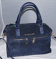 Женская синяя замшевая сумка Michael Kors, Майкл Корс, MK