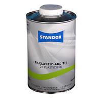STANDOX 2K Elastic-Additiv Эластификатор