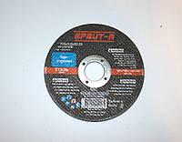 Диск отрезной по металлу SPRUT-A 115*1,2*22,23