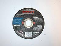 Диск отрезной по металлу SPRUT-A 115*1,6*22,23