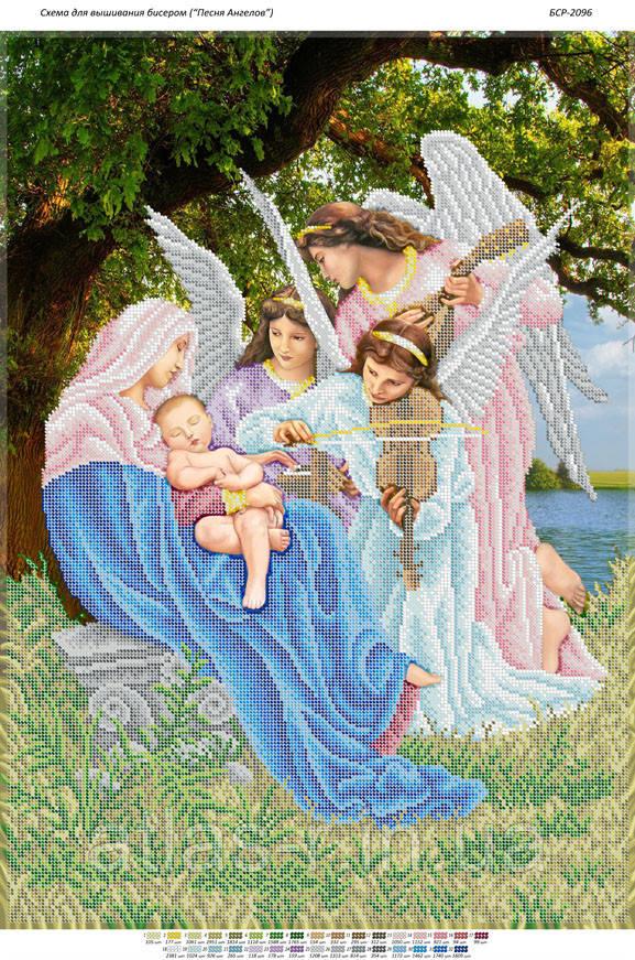 """А2 """"Пісня Ангелів (год. вишгорода) схема для вишивки бісером ікони"""
