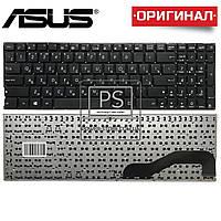 Клавиатура для ноутбука ASUS X540, A540, D540, F540, K540, R540
