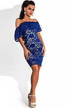 Ажурне плаття з відкритими плечима синє