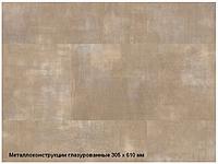 TM POLYFLOR Colonia Stone PUR - коллекция виниловых плиток (ТМ Полифлор Колония Стонэ ПУР), м2