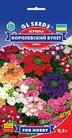 Семена Вербена Королевский букет 0.2 г, GL SEEDS