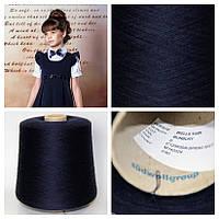 2575 Пряжа итальянская Biella yarn Bunbury
