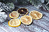 Сушенные лимоны для декора 10 шт/уп.
