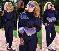 Спортивный костюм с мехом на карманах