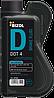 BIZOL Brake Fluid DOT 4 0,5л В87420 тормозная жидкость