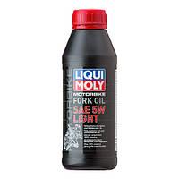 LIQUI MOLY Motorbike Fork Oil 5W Light 0,5л 7598 масло для мотовилок и амортизаторов