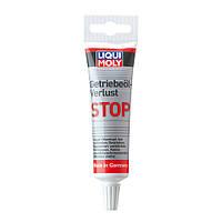 LIQUI MOLY Getriebeol-Verlust-Stop 0,05л 1042 присадка для устранения течи масла в МКПП