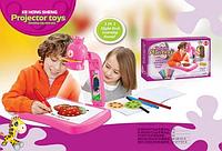 Мульти проектор  для рисования, доска детская с проектором