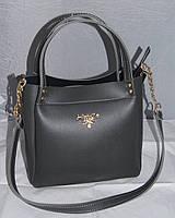 Серая женская сумка Prada, Прада