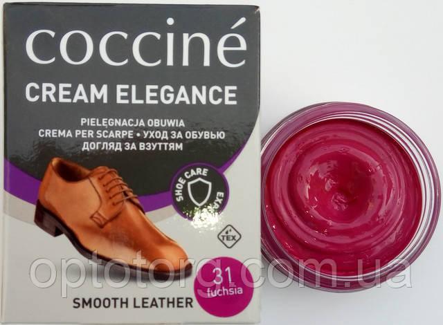 Крем для гладкої шкіри, взуття фуксія, відтінок фіолетового від optotorg.com.ua