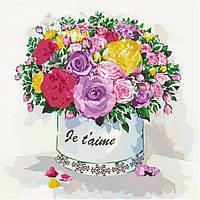 Рисование по номерам Подарок любимой (KHO2089) Идейка 40 х 40 см (без коробки)
