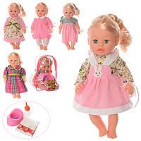 Кукла Анюта звуковая с горшком, бутылочкой, соской, подгузником