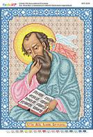 """Схема для вышивки бисером именной иконы """"Св. Апостол и Евангелист Иоанн Богослов в молчании"""""""