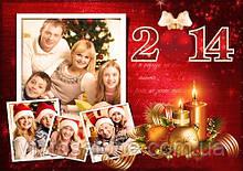 Фотоколаж сімейне дерево і моя сім'я за день