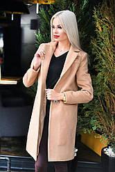 Кашемировое пальто на одну пуговицу, пояс в комплекте