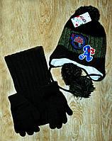 Комплект детский шапка, шарф, перчатки - 1993