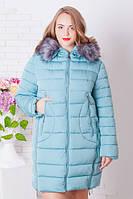 Женские зимние куртки, пальто больших размеров
