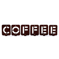 Вешалки  Вешалка настенная  Coffee