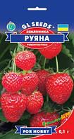 Семена  земляники садовой Руяна (ремонтантная), 0,1 г, GL SEEDS, Украина