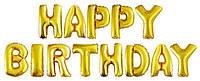 """Шары буквы фольгированные """"Happy Birthday"""" Высота 40 см"""