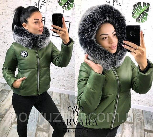 a080de8e295 Женская куртка короткая капюшон с мехом (4 цвета)  продажа
