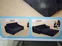 Надувной диван Intex 68566 (193х231х71 см) без насоса