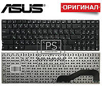 Клавиатура для ноутбука ASUS X540LJ-XX011T, X540LJ-XX187T, X540LJ-XX569T, X540LJ-XX758T