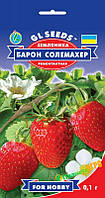 Семена  земляники садовой Барон Солемахер (ремонтантная), 0,1 г, GL SEEDS, Украина