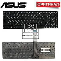 Клавиатура для ноутбука ASUS  R700V, R752, R752L, R752LA, R752LD, R752M, R752MA, R752MD, U57