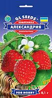 Семена  земляники садовой Александрия (ремонтантная), 0,1 г, GL SEEDS, Украина