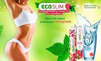 """Шипучие таблетки для похудения ECO SLIM""""(эко слим) Оригинал 20 штук в упаковке"""