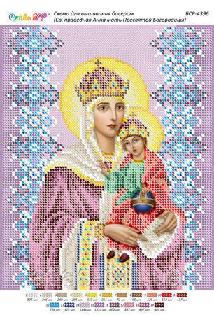 """Схема для вышивки бисером иконы """"Св. праведная Анна,  мать Пресвятой Богородицы"""""""