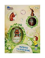 Подарочный набор Pink Elephant For Boys Мыльное развлечение (гель-мыло+мыльные пузыри)