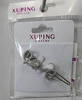 """Заколки зажимы Xuping """"love"""" стразах. Украшения для волос от Бижутерия оптом RRR. 4"""