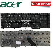 Клавиатура для ноутбука ACER 7000-1415, 7103EWSMi, 7110-2369, 7520G, 7720G, 7720Z, 7720ZG