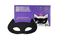 Гидрогелевая маска для кожи вокруг глаз Etude House Black Hydrogel Eye Patch