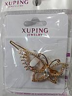 """Заколки и зажимы Xuping """"бабочки"""" стразах. Украшения для волос от Бижутерия оптом RRR. 5"""
