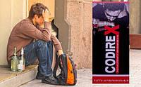 Codirex - Капли от алкоголизма (Кодирекс)