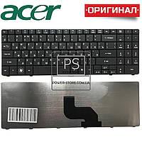 Клавиатура для ноутбука ACER KB.I170A.116, KB.I170A.117, KB.I170A.119, KB.I170A.121, KB.I170A.122