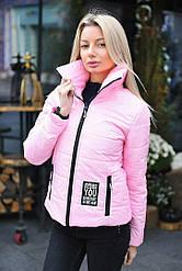 Демисезонная курточка с воротником